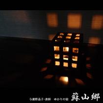 【リニューアル 和室11畳】