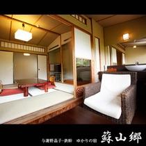 【和室8畳】一般客室