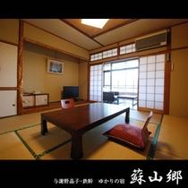【和室8畳】3階客室