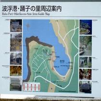 *港(MAP)
