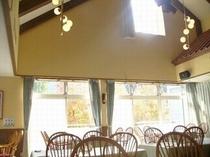 レストラン アルムの森 ご朝食会場
