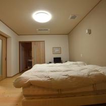 北館バリアフリー特別室「和洋室(14+10畳ベッド付)