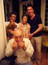 ★おじいちゃまの喜寿のお祝いのお泊り★おめでとうございます。