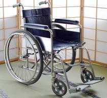 【車椅子】館内移動用に1台ご準備しております。