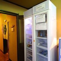◆【共同冷蔵庫】桔梗館、弘法館間にございます。