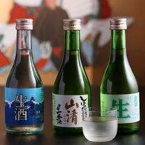 ■信州の生酒「大雪渓」「山清」「岩波」