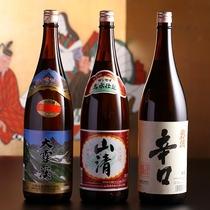 ■地酒飲み比べ出来ます「大雪渓」「山清」「岩波」