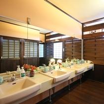 ◇【純和風■桔梗館】洗面所