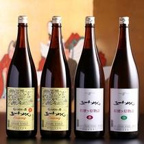 ■塩尻ワイン「五一ワイン」赤白甘辛ございます