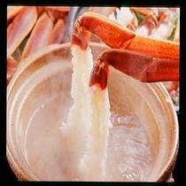 蟹のしゃぶしゃぶ