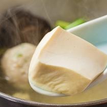 【朝食 -湯豆腐-】