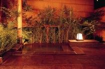 本館 露天風呂付特別室Ⅰ 石風呂