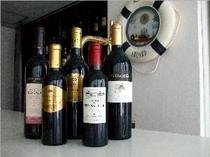 食事:ワイン