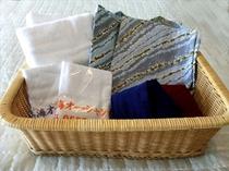 客室備品(バスタオル、タオル、浴衣)