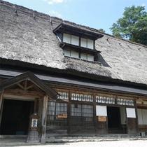 行徳寺、重文岩瀬家