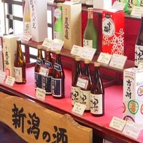 *【売店】3F/新潟の美味しい水で造られた地酒を、各種販売しております