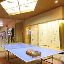 *1F/『ゲームコーナー』卓球台
