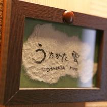 *【本館6階】バリアフリー客室<和室10畳+洋室>(54㎡)