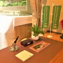 *リゾートホテル花梨