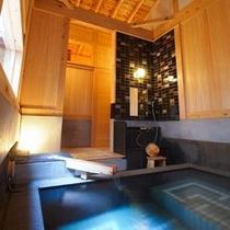 【貸切風呂】かわせみ(無料・予約不要)※イメージ