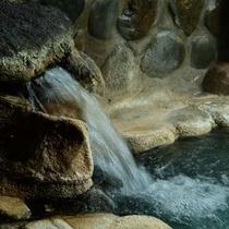 野天風呂 源泉湯口3