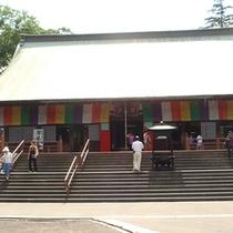 *喜多院/川越大師の通称で親しまれている天台宗の寺院。