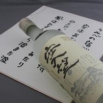 *当館オリジナル吟醸酒「安入望」