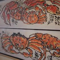 *越前町ゆかりの絵手紙作家 山下秀子先生のふるさとギャラリー