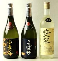 オリジナルなお酒の数々