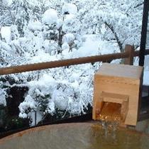 ■七宝雪見風呂