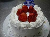 記念日ケーキ(一例)