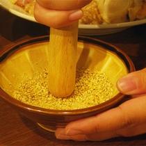 *【夕食一例/冬】ご自身でごまをすって頂くのでちょっと楽しい体験に♪