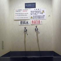 *【館内/志賀高原のおいしい水】いつでもお好きな時にご利用下さい。