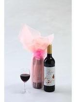 赤ワインフルボトル