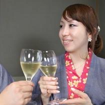 【カップルプラン】シャンパンで乾杯!