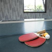 卓球台は3台あります。ラケット、ボールも貸出無料です。