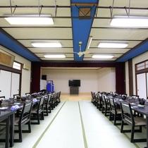 *夕食処/グループのお客様も大歓迎!宴会場もございます。