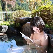 7:00【朝の露天風呂】お風呂を楽しくするニューアイテム「濡れても大丈夫な本」をご用意