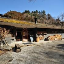 別館レストラン【山の茶屋】 各種ふるさと料理と炭火焼。