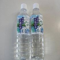 宿泊プラン:北海道大地の水