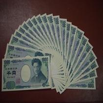 宿泊プラン:キャッシュバック¥1000-