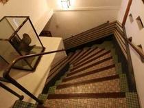 居人荘モザイクタイルの階段