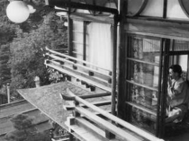 昭和36年 斉月楼