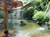 混浴露天風呂『白樺の湯』