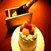 ケーキ シャンパン