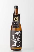 越のかたふね特別本醸造(竹田酒造・大潟区)