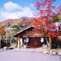 【外観】秋の玄関