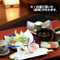 ご夕食はシンプルに。小食さん向け【定食プラン】天婦羅コース