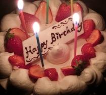 記念日・誕生日プランではご人数に合わせたケーキをご用意致します。