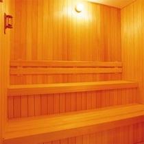 大浴場にはサウナをご用意しております。